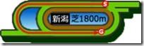ngt_s1800