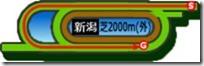 ngt_s2000_2